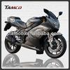 hot sale super T250-ALDINE gas powered pocket bikes for sale