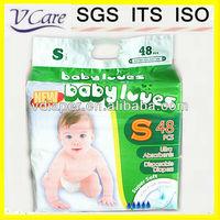 sweet baby diaper hot sale lilas bebe baby diaper