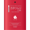 Japan Facial Mask SNAIL+EGF_MC sheet Mask series(Made in Japan)