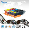 Surejet refillable ink cartridge for canon pgi-550/cli-551 wholesale china