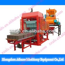 advanced design and 2014 hot sale coal dust brick making machine