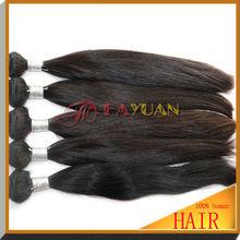 Fayuan Hair Hot selling grade AAAAA no shedding unprocessed high quality virgin brazilian straight hair