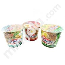 Mie Sedaap Instant Noodles | Indonesian Taste Instant Noodles