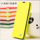 Universal custom flip phone case for model xiaomi