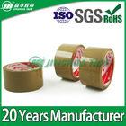 brown color waterproof adhesive tape carton sealer