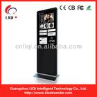 52inch Indoor LCD Standing Vertical Player