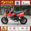 DUCAR 125cc dirt bike for sale cheap for sale cheap