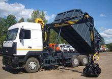 Metal Scrap Carrier MAZ 6312B9-8425-012