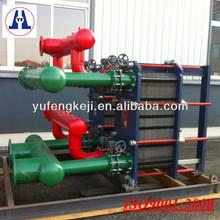 plate heat titanium marine engine oil cooler