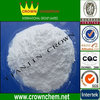 Factory CMC 65% Detergent Grade Manufacture (Sodium Carboxymethyl Cellulose)