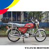 50cc/ 70cc/ 90cc/110cc tricycle with pedals