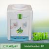 water dispenser low price/desk top mini water dispenser cooler