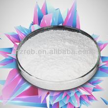 Manufacturer Supply deoxyarbutin cream