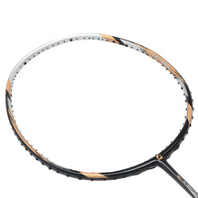 100% H.M. Graphite FANGCAN DARKNESS KING 5 badminton racket