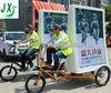 led mobile advertising vehicle