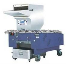 PE PP film crusher, PP PE Plastic film crushing machine