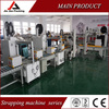 customized packing line