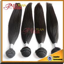 Fa Yuan 5a top quality 100% pure human virgin hair malaysian straight hair 2014
