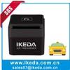 ikeda best selling gel air wick air freshener toilet purify odor