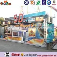 5D Dynamic simulator cinema 4d