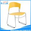 Wholesale leisure plastic stackable chair / factory manufacture