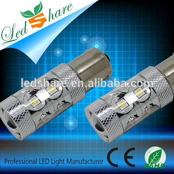 super popular auto tuning light