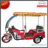 2014 New Style 110cc gasoline passenger 3 wheeler