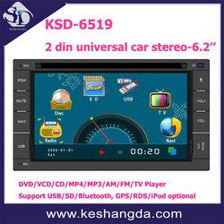 double din universal in-dash car dvd player car gps navigation KSD-6519