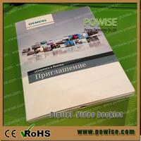 5inch TFT LCD digital video brochure card /Digital Video Card/ Marketing video card
