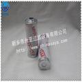 99.99% eficiência de filtração de óleo hidráulico hydac filtro 0330 025 r w/hc/- kb