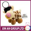 lovely animal soft toys plush keychain