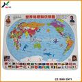 لغز خريطة العالم