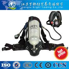 portátil de un aparato de respiración de nuevos productos
