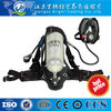 fire fighting breathing apparatus new product