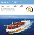 sea freight shipping cost from guangzhou to usa