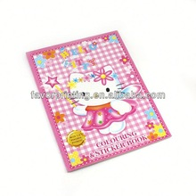 2014 Fashion Children learning activity book