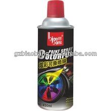 400ml peelable colorful spray paint