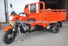 400mm China new three wheel cargo motorcycles