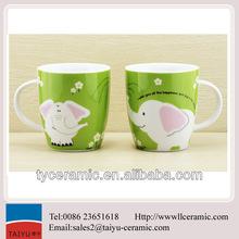 New bone ceramic mug with cute elephant design