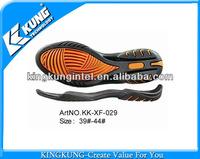 latest men shoe sole design,rubber soles for sale
