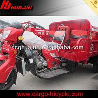 HUJU 250cc 300cc motor gasoline bicycle / china three wheel motorcycle / tuktuk for sale