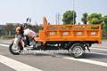 2014 novo Design de alta qualidade motorizado triciclo de carga