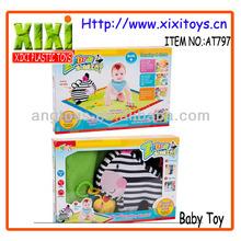 Soft Plush Zebra Design Baby Activity Play Mat