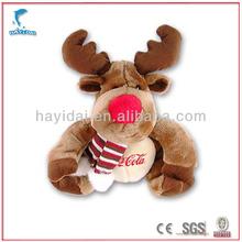 Stuffed deer toy plush animal toy skin