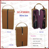 2 Bottles Leather Wine Carrier