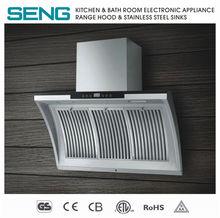Stainless steel kitchen aire range hood