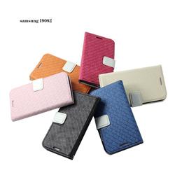 Luxury Solid Color Flip Leather Case w/ Wallet Card Holder for Samsung I9082