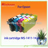 High Quality Compatible officejet Cartridge Inkjet Printer Ink Cartridge MS-1411-1414 XL for EPSON