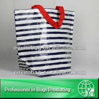 PP Woven Shopper Advertise Handbag