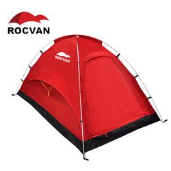 Single layer light tent